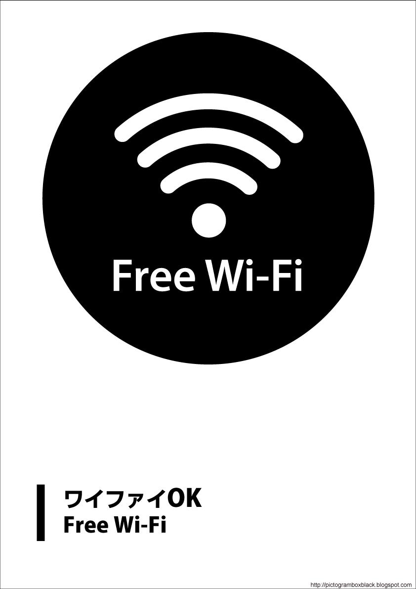 wi-fi以外 ダウンロード pdf 禁止