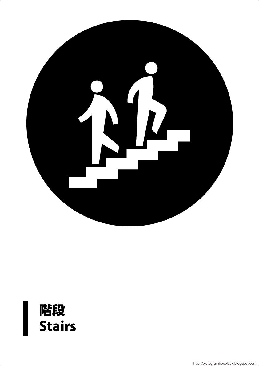 ブラウザ pdf ダウンロード 禁止