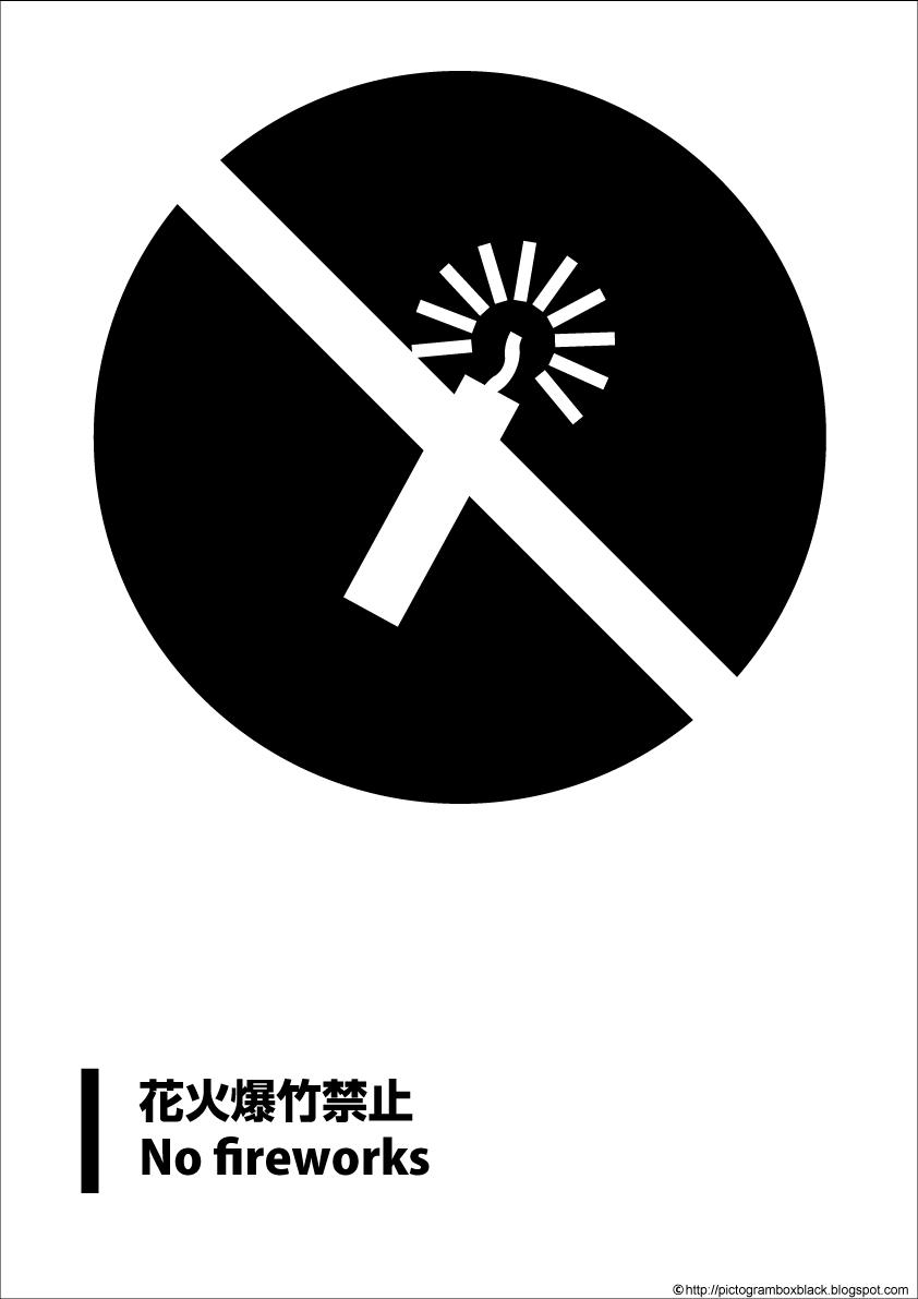 html pdf ダウンロード禁止